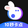 音兔-icon
