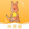 小贷鼠-icon