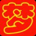 梦思维-icon