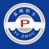 苏州停车-icon
