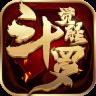 斗罗:觉醒江湖-icon