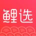 鲤选-icon