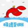 龙虾钱包-icon