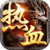 战天道-icon