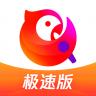 全民K歌极速版-icon