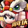 乱斗堂3 九游版-icon