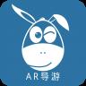 智游江山-icon