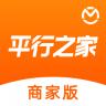 平行之家商家版-icon