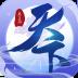 君王天下-icon