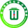 垃圾分类指南-icon