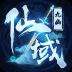 九幽仙域 V1.0.0