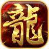新梦幻古龙-icon