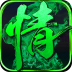 兰若情缘 V1.0.0