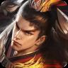 乱世枭雄无限版-icon