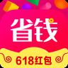 省钱花-icon