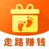 步数礼-icon