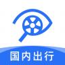 租租车国内租车-icon