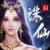 诛仙:飞刀无双(GM版)-icon