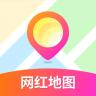 网红地图-icon