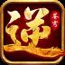 逆苍穹-icon