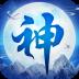 剑灵世界-超神版 V1.0.0