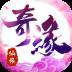 仙旅奇緣 V1.0.2