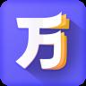 完美万词王-icon