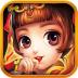 幻世战国无限星耀版-icon