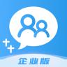 网家家企业版-icon
