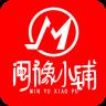 闽豫小铺-icon
