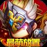 萌萌战争-icon