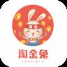 淘金兔-icon