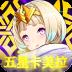 纹章召唤-icon