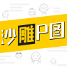 娌欓洉P鍥� V1.0.1