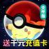 寵物星球-送千元充值 V1.0.0
