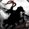 九伐中原-icon