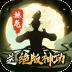 傲笑江湖(真·文字修仙) V1.0