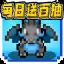 天天驯兽师-icon