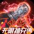 江湖风云-无限抽充值 V1.0