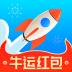 飞鱼清理 V1.0.9