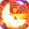 百将江湖(送3030元充值) V1.0.0