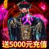 摸金校尉之伏魔殿(送5000元充值) V1.0.0