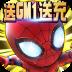 战魔(送GM送充)-icon