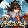 雪刀群侠传(无限充值卡)-icon