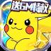 蹦蹦堂(送GM特權) V1.0.0