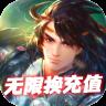 小兵三国(无限换充值)-icon