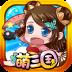 萌三国-商城版 V1.0.1