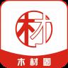 木材圈-icon