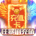 梦幻大陆-icon