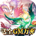 水果猎手(送全GM万充) V1.0
